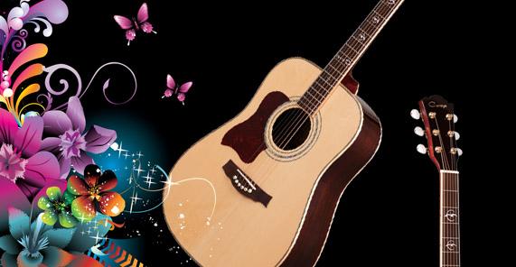 Мелодичная гитара от Caraya